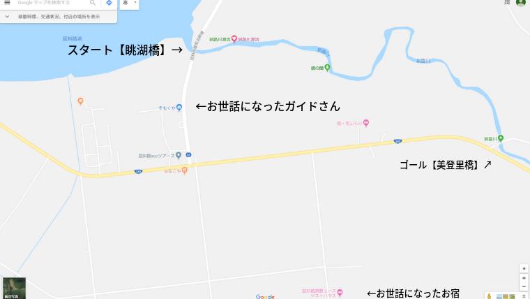 釧路川源流付近の地図