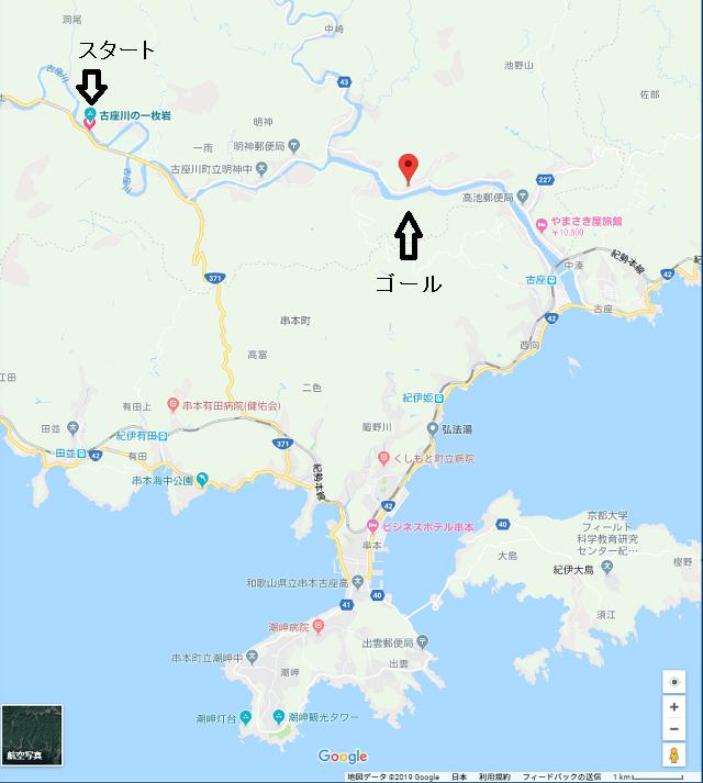 古座川付近の地図