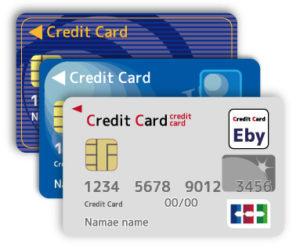 私が利用しているクレジットカード